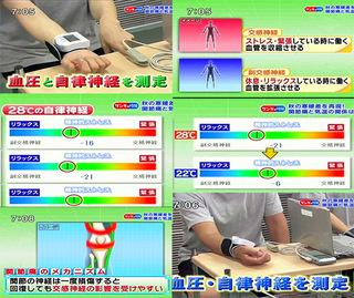 141012_TV.jpg