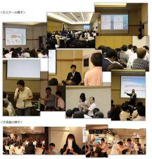 seminar photo.jpg